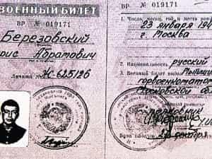 Русский я по паспорту…
