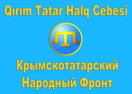 People\'s Front was supported by compatriots in Uzbekistan