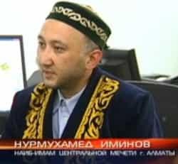 знакомства казахстане с в мусульманами