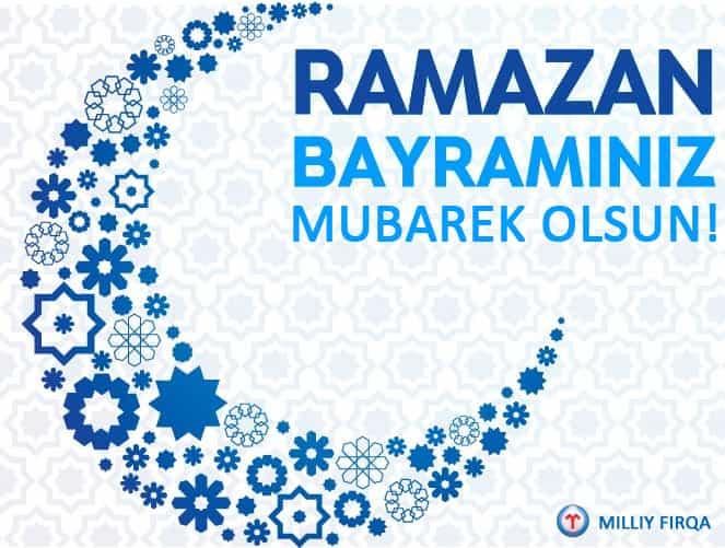 Поздравление с ураза байрам по-турецки